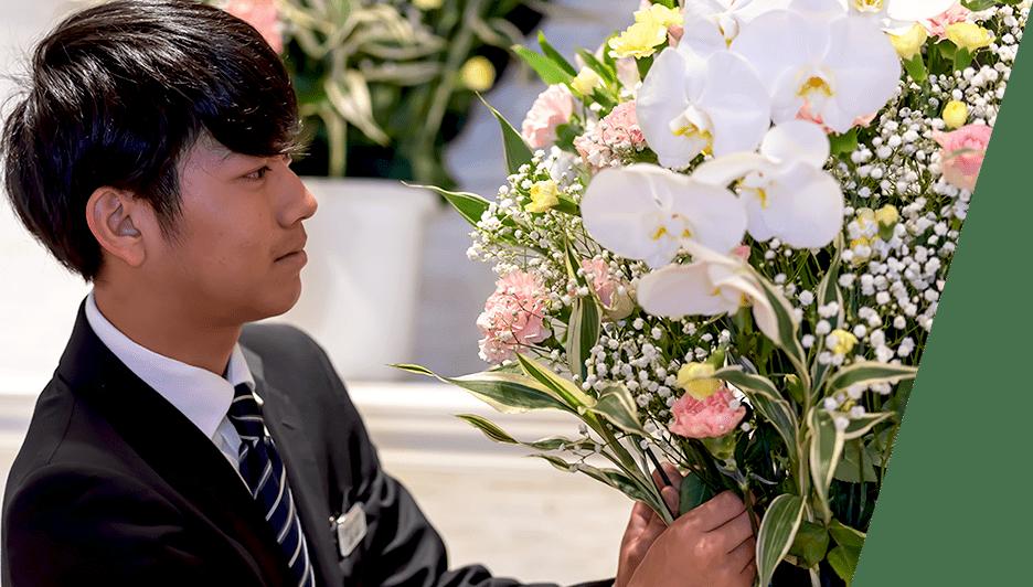葬儀の内容について