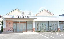 小さな森の家、松戸六実・柏高柳式場の外観