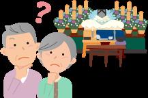 千葉県での平均葬儀費用は196万円