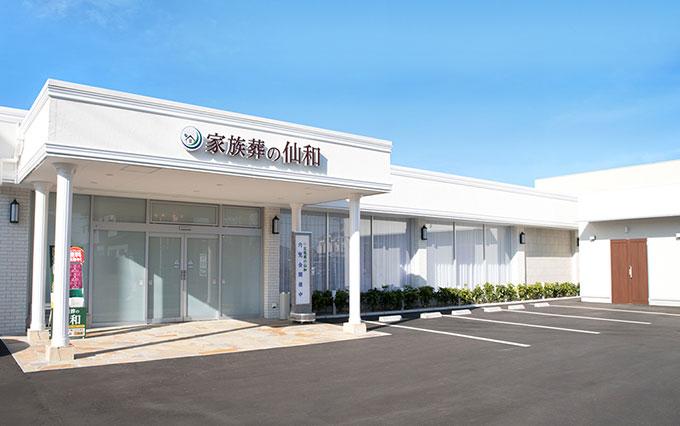 仙台福室ホール外観イメージ