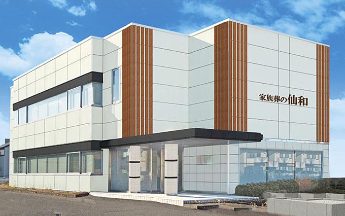 仙台柳生ホール外観イメージ