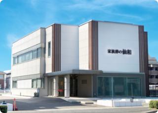 仙台柳生ホール