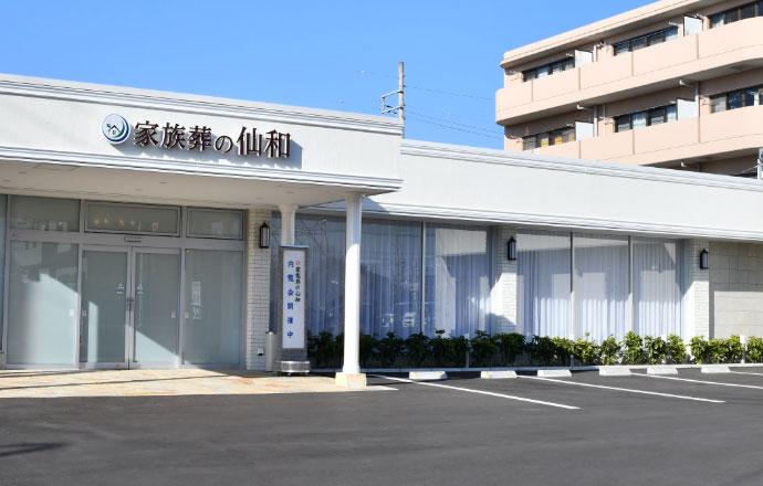 仙台福室ホール