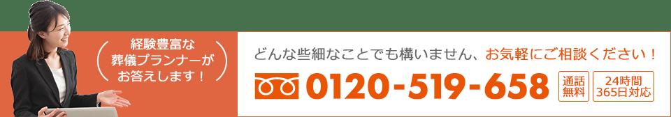 電話:0120-24-1008